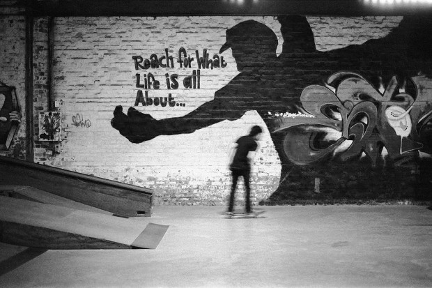 Stellenbosch Skate Park