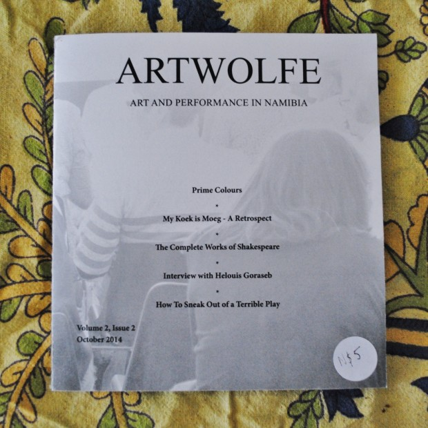 ARTWOLFE zine (2)