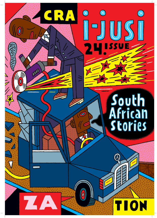 Issue 24, South African Stories