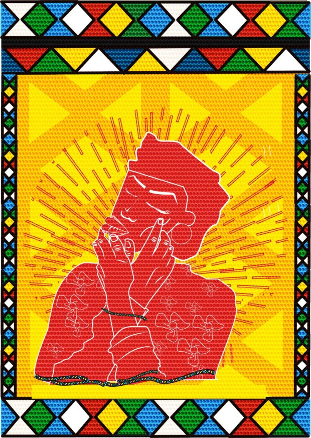 Zebulon Chuenyane