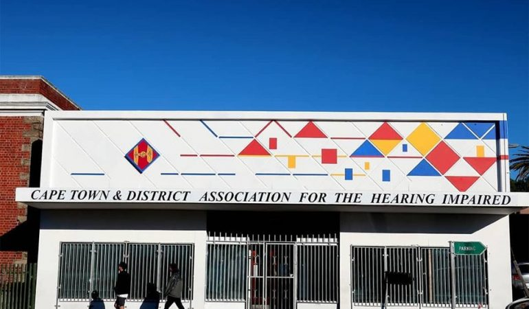 Lorenzo Nassimbeni Creates Mural for Cape Town District Association for the Hearing Impaired